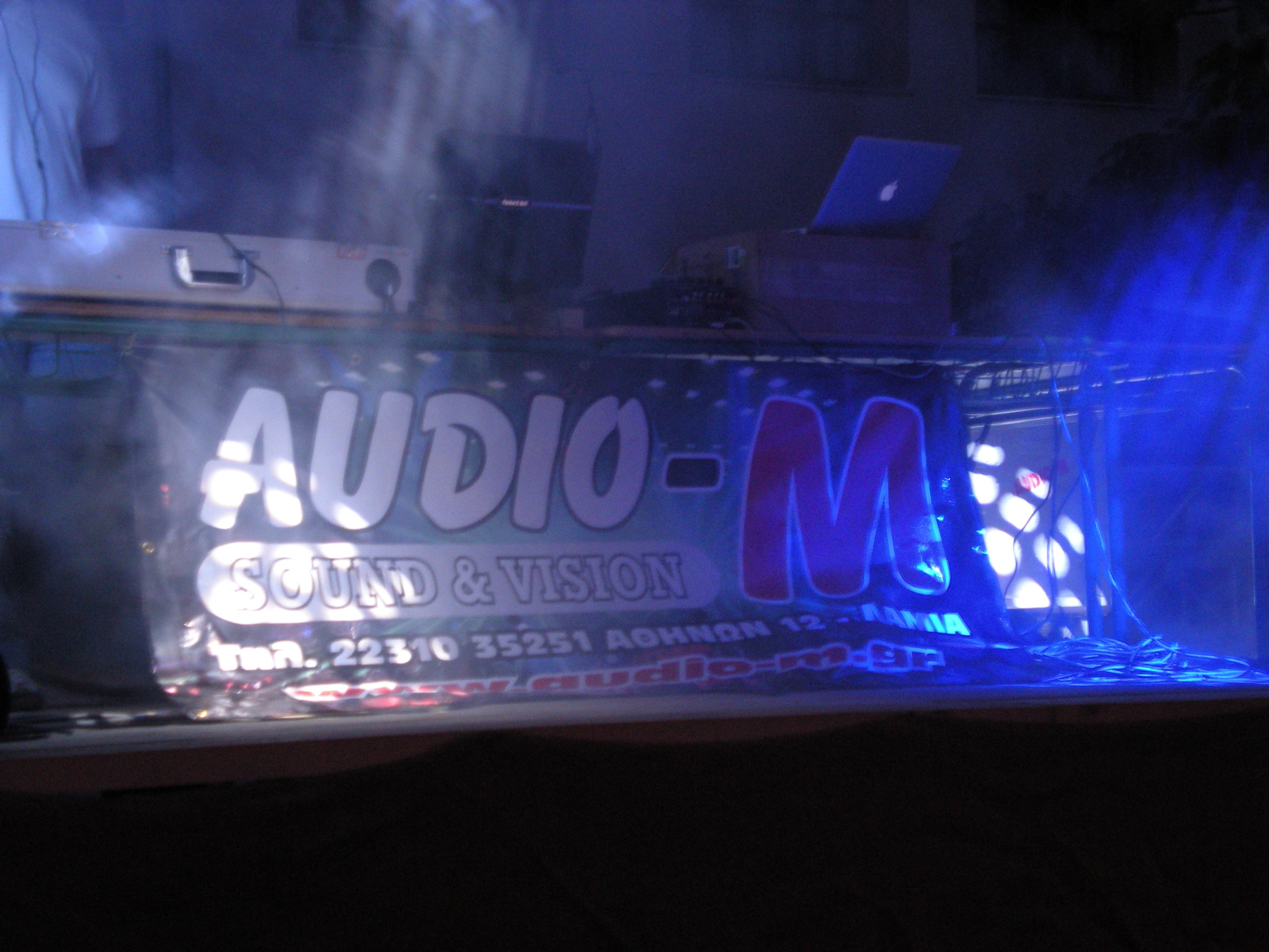 PARTY ΝΕΟΛΑΙΑΣ  ΠΤΕΛΕΑ 2011