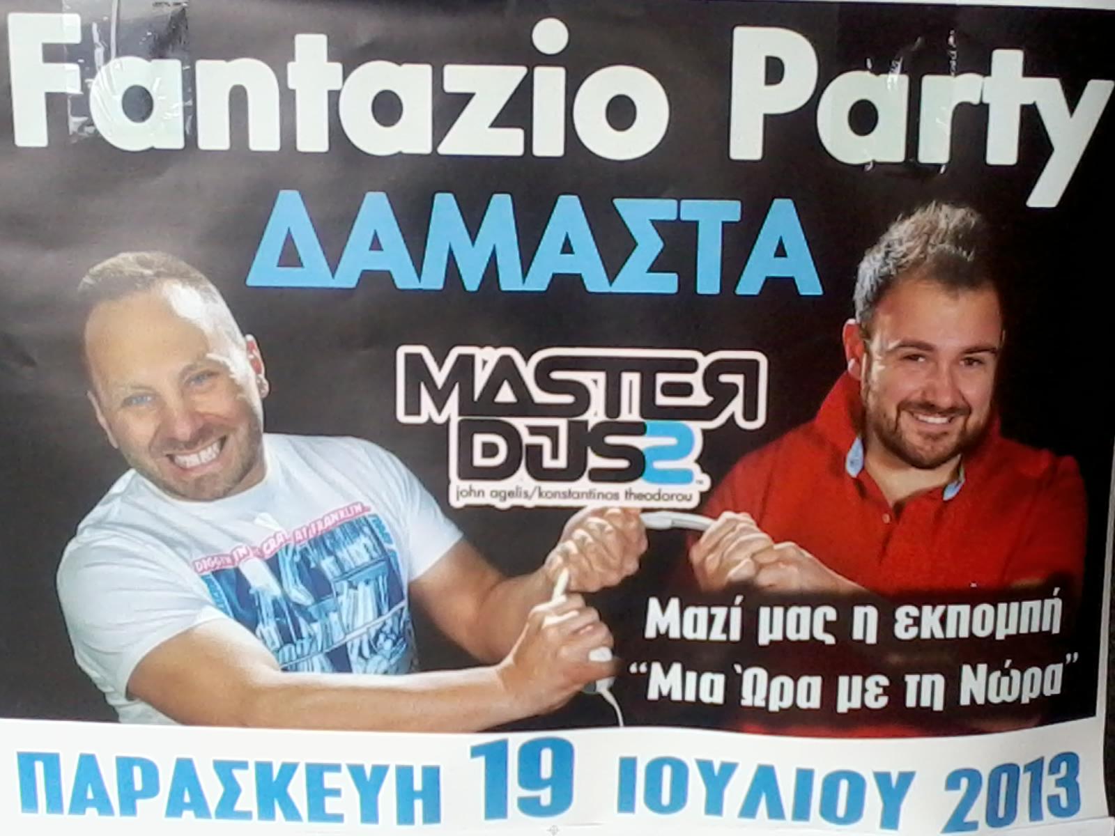 summer party damastas 2013  audio-m