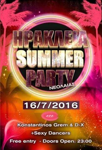 ΗΡΑΚΛΕΙΑ summer party  2016 audio-m