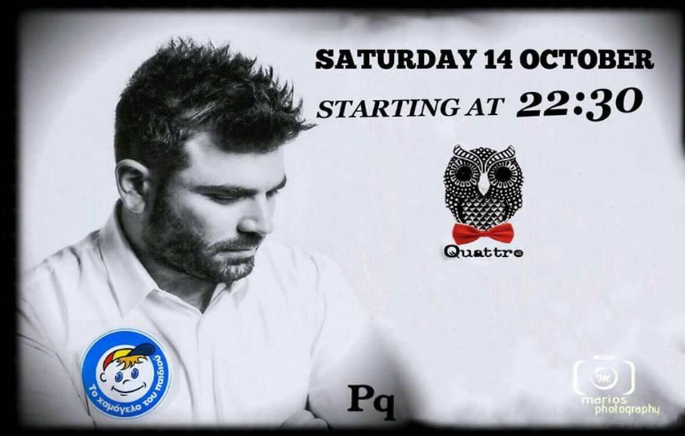 SATURDAY PANTELIDIS 14/10/2017 audio-m.gr