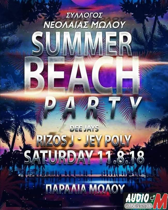 SUMMER BEACH PARTY ΜΩΛΟΥ audio-m.gr
