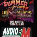 SUMMER PARTY ΛΥΓΑΡΙΑΣ 2018 audio-m.gr