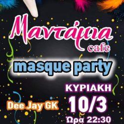 PARTY MASQUE 2019 audio-m.gr