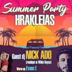 Summer Party HRAKLEIA 2019 audio-m